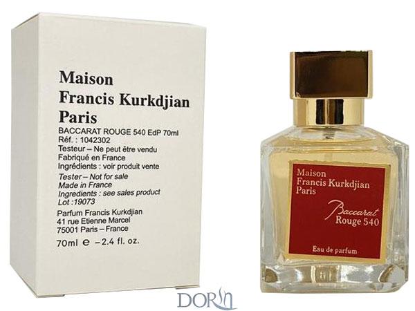 تستر عطر ادکلن فرانسیس کرکجان باکارات رژ ۵۴۰ - Maison Francis Kurkdjian Baccarat Rouge 540