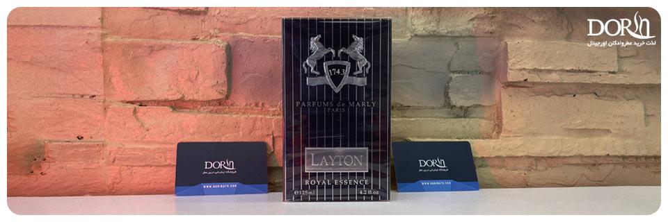 عطر ادکلن د مارلی لیتون - Parfums de Marly Layton