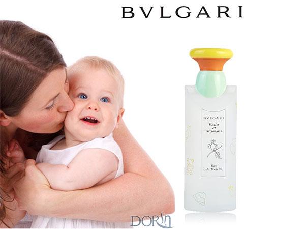 عطر ادکلن بولگاری پتیتز ات مامانز - Bvlgari Petits et Mamans