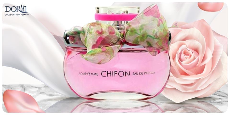عطر امپر چیفون زنانه - Emper Chifon